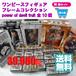 【新品未開封】ワンピース フィギュア POP・一番くじ・他 14点セット【送料無料】