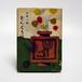 絶版本 180805-02『どんぐり帖』/ 矢野 一郎