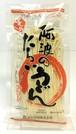 阿波のたらいうどん(乾麺)