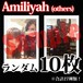 【チェキ・ランダム10枚】Amiliyah(others)