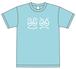 ウラオモテンション Tシャツ 水色 S