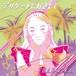 7inch RECORD [ デリケートに好きして / Winter Beach ]