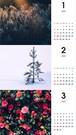 【花・植物】横田裕市2020卓上カレンダー