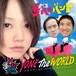 主題歌CD『YONEtheWORLD』