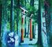 大凶占い-オリジナル音楽CD2