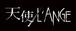 映画『天使/L'ANGE』メタルステッカー(B)