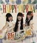 CD「新しい風」