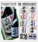オリジナルラベル焼酎(三年貯蔵米焼酎)720ml  文字入れ 1本ギフト箱入