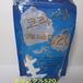 カン ソンビョン先生のおすすめソルト【クリスタル520】(送料込み)
