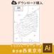 西東京市の白地図データ