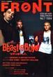 FRONT 創刊号 No.1 1994年 クロスビート10月号増刊