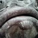 塊魚【香炉-kouro-】