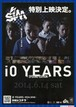 io YEARS −SPECIAL  EDITION−
