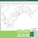 高知県のOffice地図【自動色塗り機能付き】