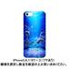 iPhone5,6,7/8ケース(ツヤあり):ピスケイス(魚座)12_pisces(kagaya)