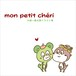 イラスト集『mon petit cheri』(大崎一番太郎直筆)
