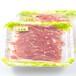 白金豚モモ肉うす切り|焼肉用|4~5人前|冷蔵便
