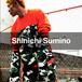 Shinichi Sumino