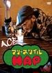ACE ドキュメントDVD [ACEのフリースタイルMAP! vol.1  東京イベント潜入編!]