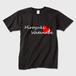 なべロゴTシャツ(黒・半袖)