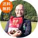 【プレミアム 金のシャリ】5kg+たまご24玉セット