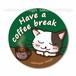 マグネット【Have a coffee break】ねこち&さくにゃん