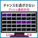 Line_Alert_DX