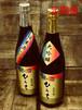【定期便/月1回×3回コース】艶やかひたち720ml×2本【大吟醸と純米酒】