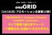 10/18ライブ音源1曲