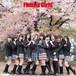 Finolia Girls 9thシングル 『桜の花びら一枚』 通常盤
