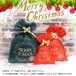 【クリスマスラッピング】 当店でラッピングします♪ 金リボン×袋タイプ ※商品と同時にご注文ください なし