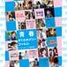 青春ディスカバリーフィルム~なんだって青春編~Blu-ray