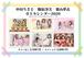 【中田ちさと × 篠原冴美 × 栗山夢衣】 卓上カレンダー2020