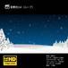 雪景色04(ループ)