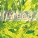 Green/Sueza