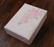 香箱(大) ピンクリネン・枝桜