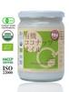 【JAS認定】有機ココナッツオイル 500ml(やや濃厚タイプ)