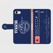 駆逐艦「夕立」iPhone7 スマートフォンケース
