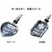 キーホルダー  お名前/ワンポイントデザイン 商品ID:KM-0306        ハート・四角タイプ ギフト包装無料 送料別途(サイズ60)