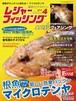 2019年4月号(3/5発売)