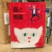 猫と悪魔 / ジェイムズ・ジョイス作、ジェラルド・ローズ画、丸谷才一訳