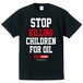 STOP KILLING CHILDREN FOR OIL【LONG SLEEVE】RED / GREEN