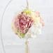 【アーティフィシャルフラワー】和装の結婚式に♪ 優しい色合わせのボールブーケ