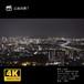 広島夜景7