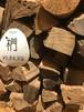 達薪 広葉樹 薪 椚(クヌギ)40kg (加工フリー)