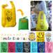 【即納】スマイルエコバッグ にこちゃん お買い物袋 レジ袋 z-021