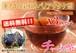◆VegeHeart今話題のチャーガ茶(カバノアナタケ茶)100% ロシア産 免疫アップ 美肌効果 アンチエイジング効果★90g(3gx30ティーバッグ)3個セット■