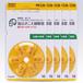 5パック 補聴器専用空気電池(黄色PR536)