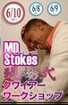 """MD Stokes 現場式クワイアーWS """"トータル"""""""