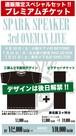 東名阪ワンマンツアープレミアムチケット(Tシャツセット)